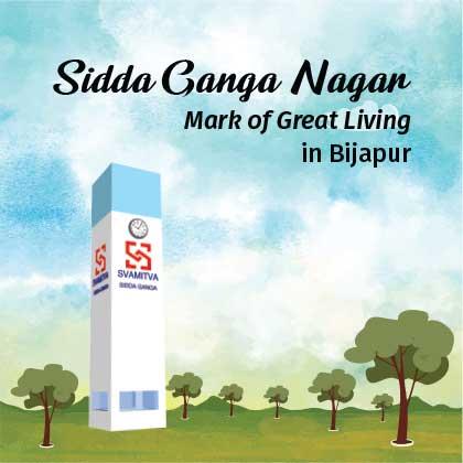 Sidda Ganga Nagar