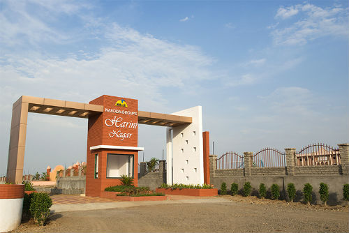 Harini Nagar
