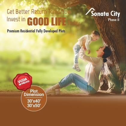Sonata City